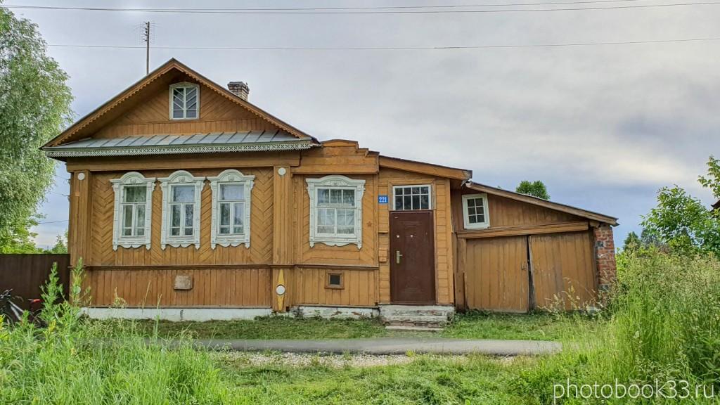 17 Деревянные дома и тротуар в деревне Тургенево Меленковского района