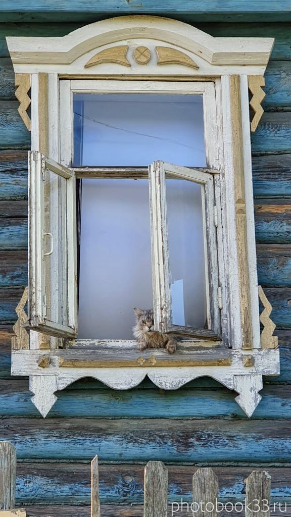 17 Ляхи - кот в окошке
