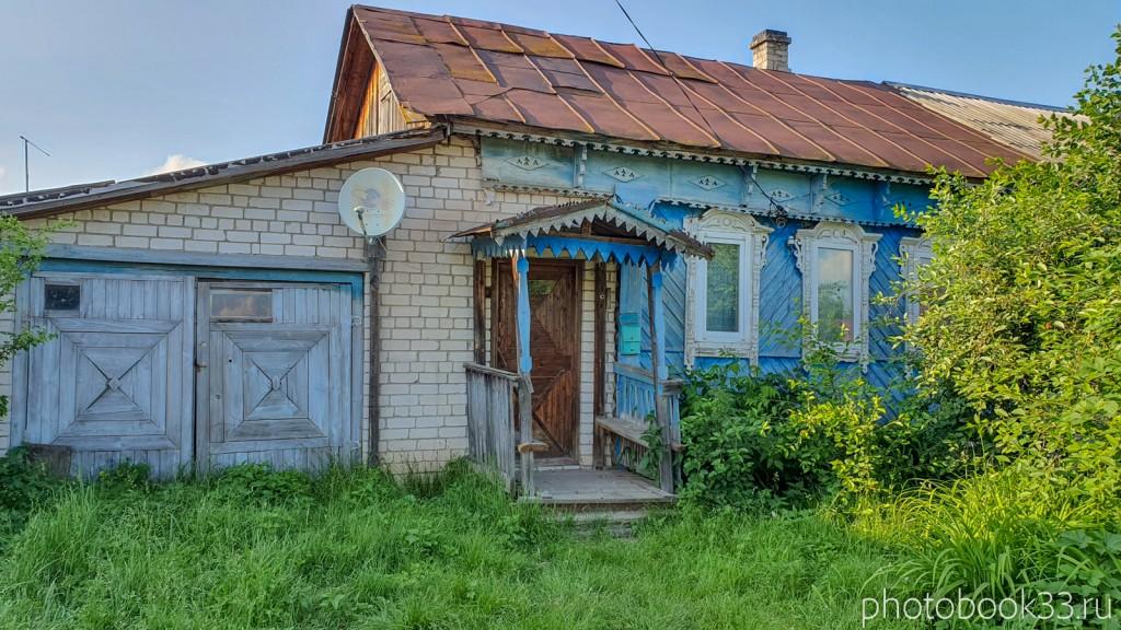 18 Деревянный дом в селе Ляхи