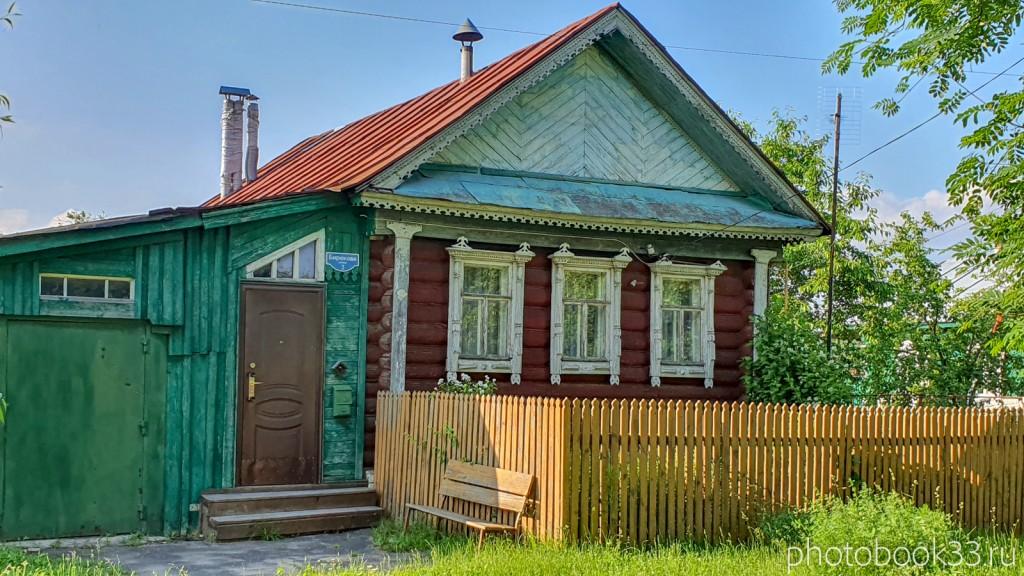 19 Деревянный дом с наличниками в селе Ляхи