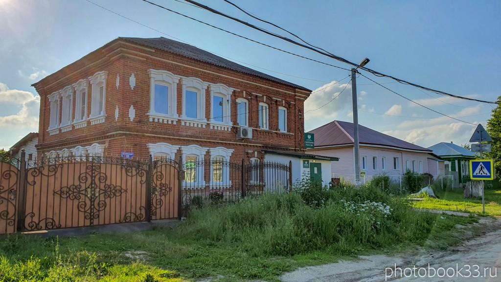 21 Здание Сбербанка в селе Ляхи