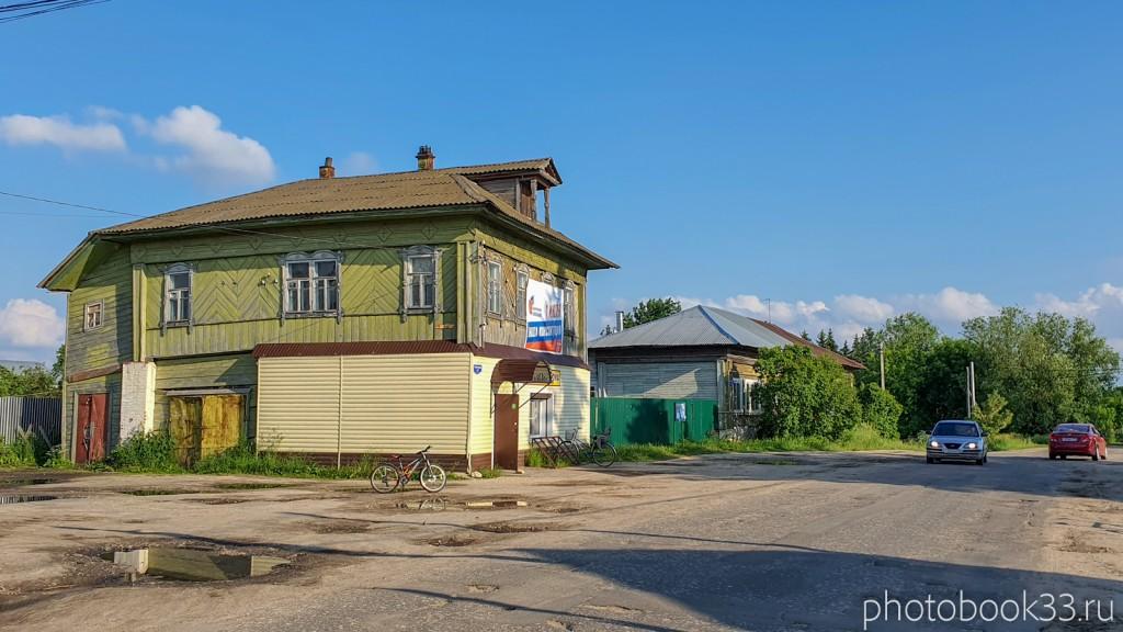 22 Администрация села Ляхи