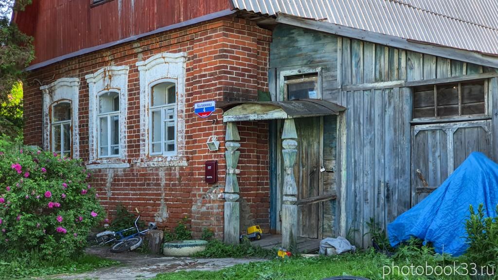 24 Старый дом в селе Ляхи