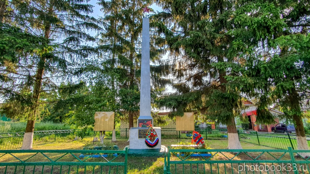 26 Памятник погибшим в Великой Отечественной Войне в селе Ляхи