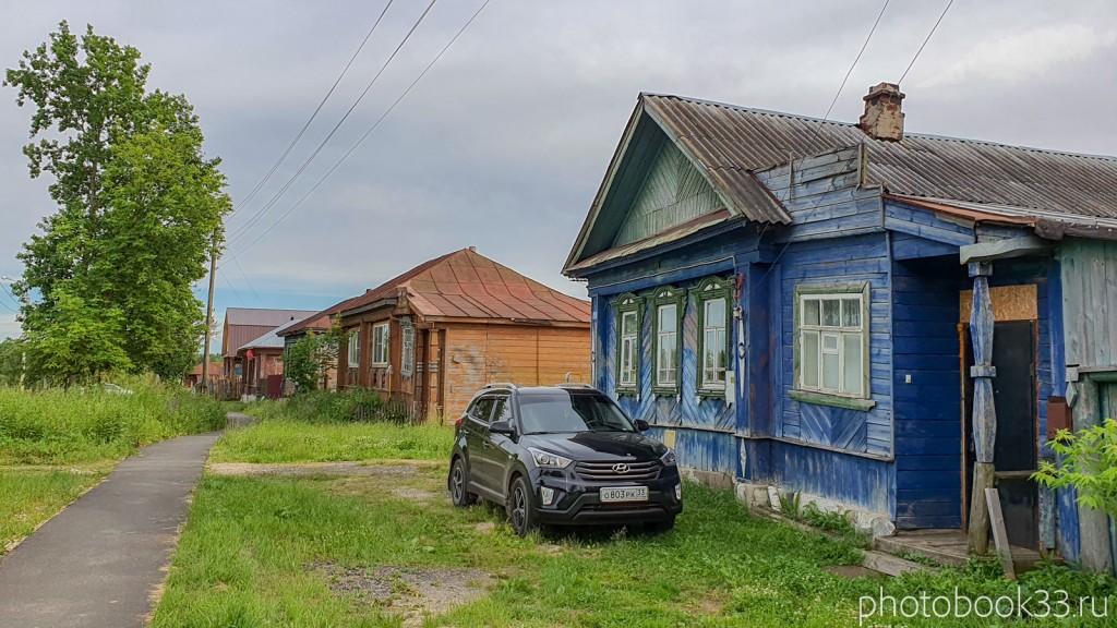 27 Деревня Тургенево