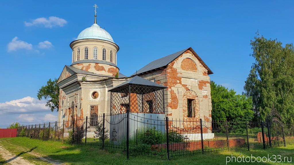 27 Церковь Спаса Нерукотворного в селе Ляхи