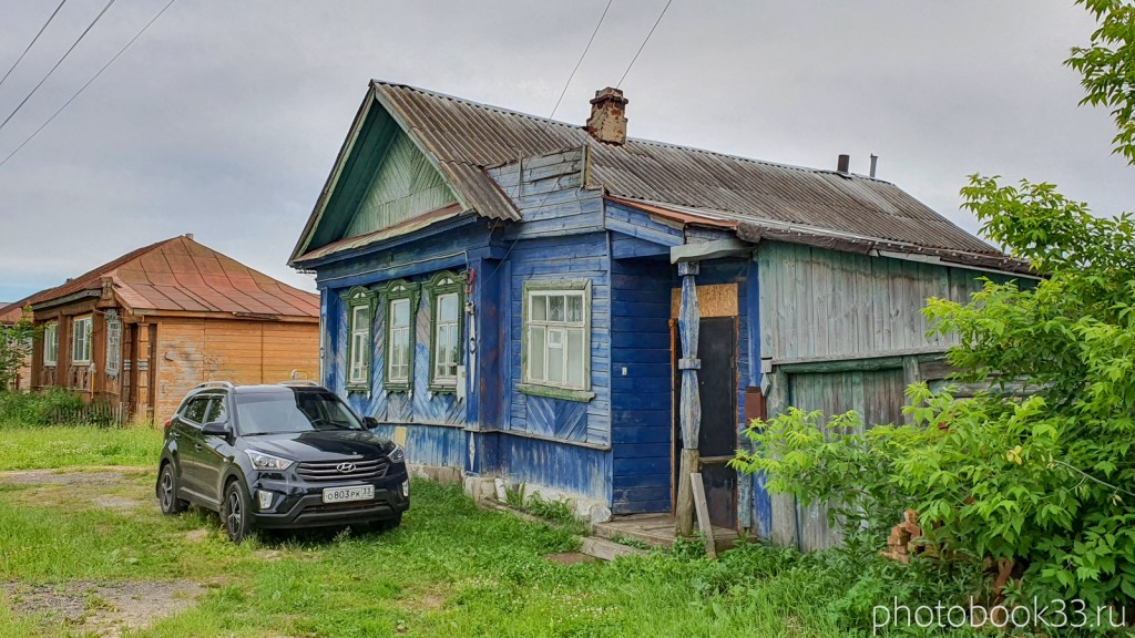 28 Деревня Тургенево