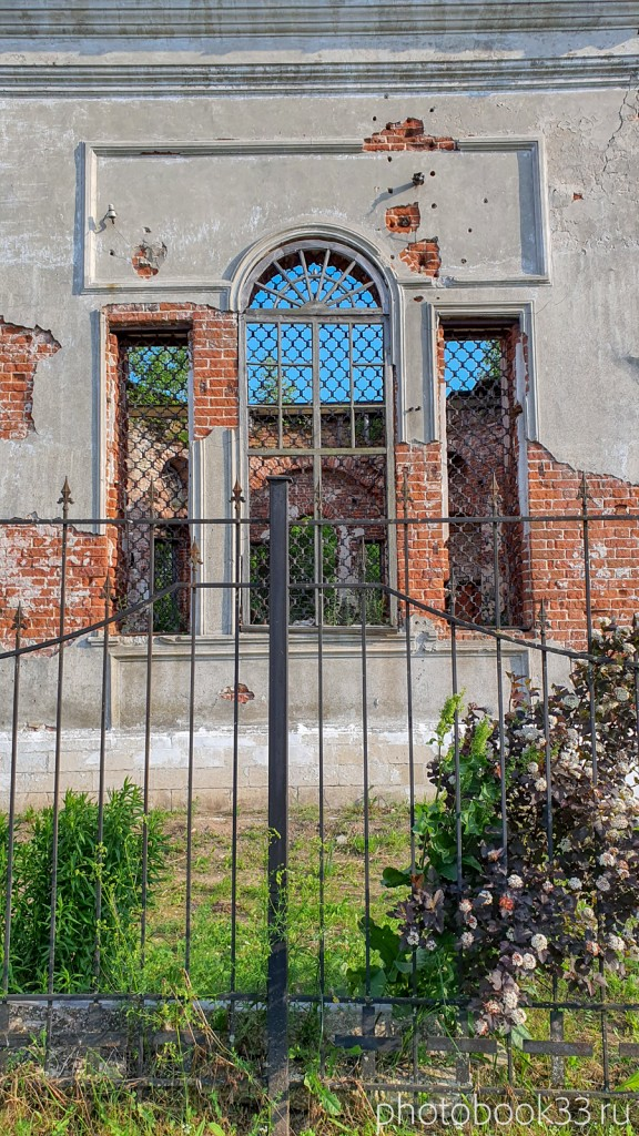 28 Церковь Спаса Нерукотворного в селе Ляхи