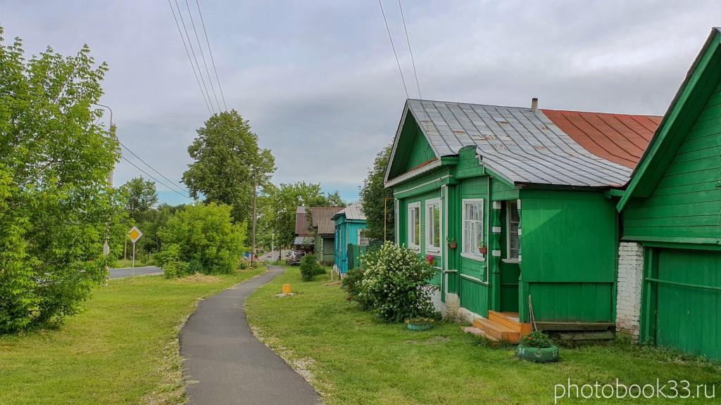 29 Деревня Тургенево