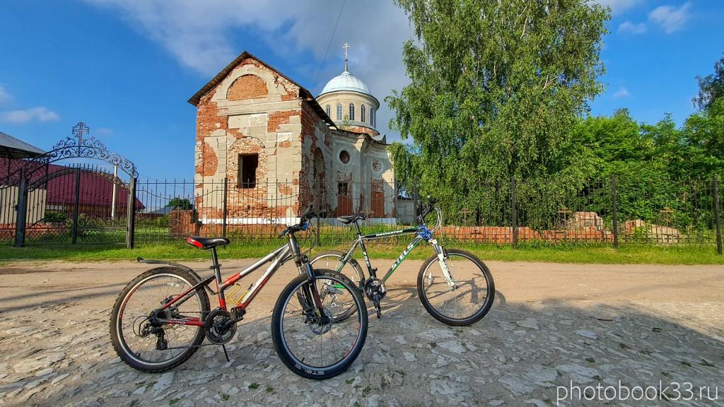 29 Церковь Спаса Нерукотворного в селе Ляхи