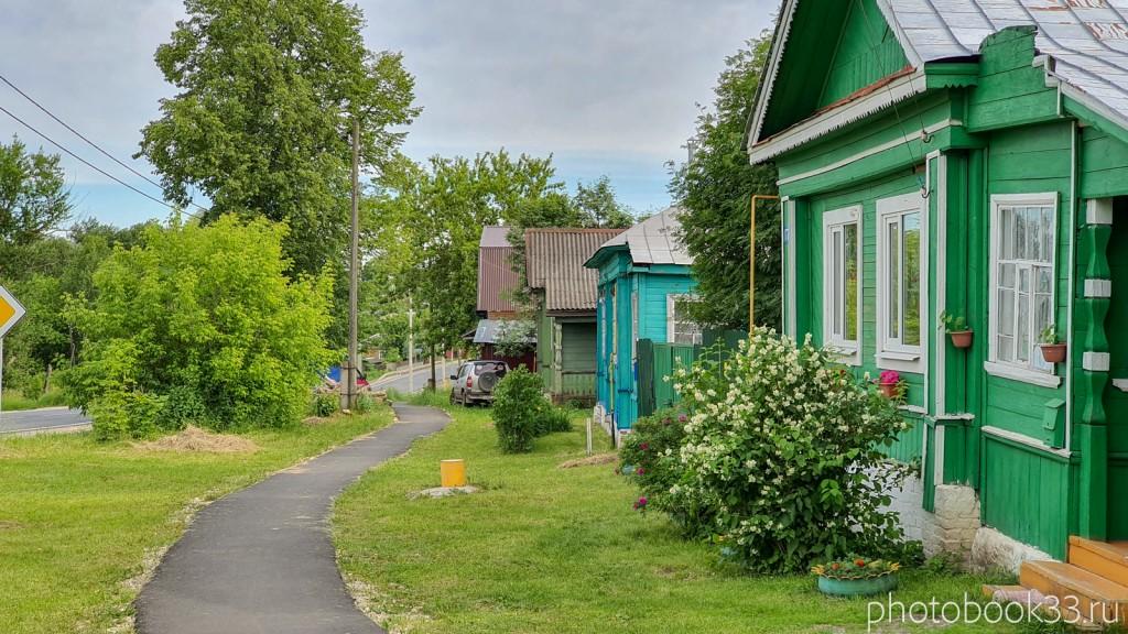 30 Деревня Тургенево