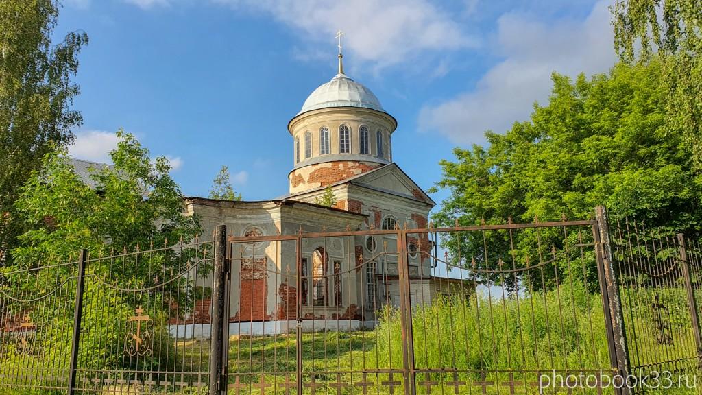 30 Церковь Спаса Нерукотворного в селе Ляхи