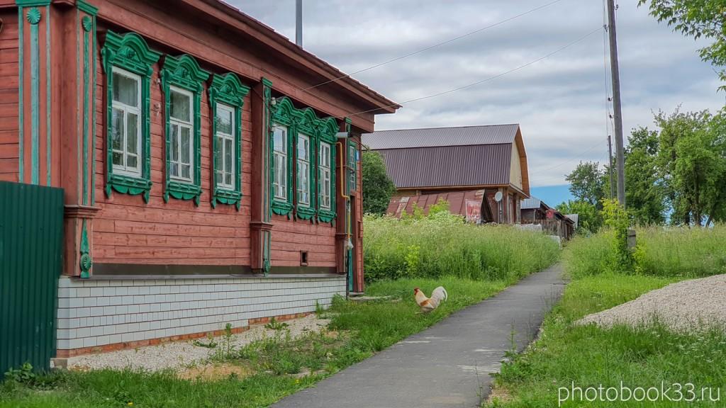 31 Центральная улица в деревне Тургенево