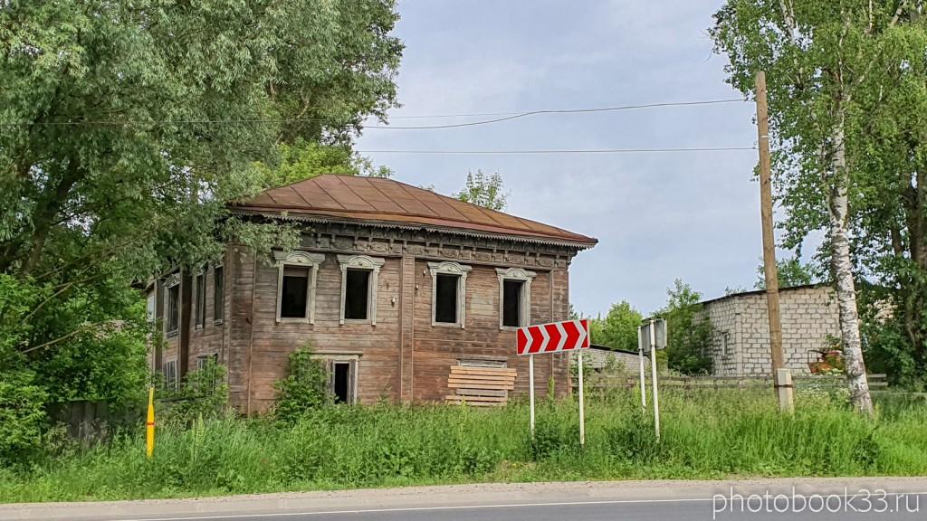 35 Заброшенный деревянный дом в деревне Тургенево