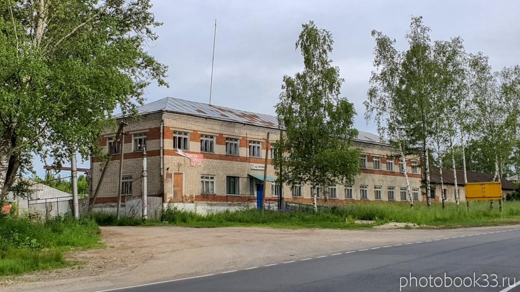36 Предприятие в Тургенево