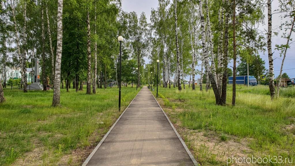 43 Благоустроенный парк в деревне Тургенево