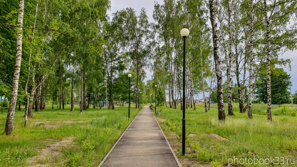 44 Благоустроенный парк в деревне Тургенево