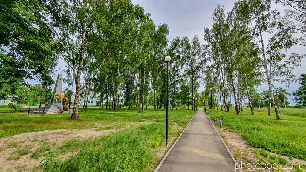 47 Благоустроенный парк в деревне Тургенево