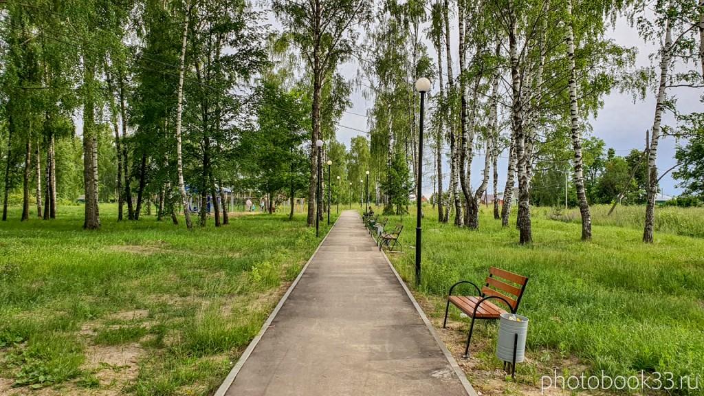 48 Благоустроенный парк в деревне Тургенево
