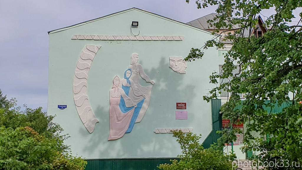 55 Дом культуры на улице Совхозная, Тургенево
