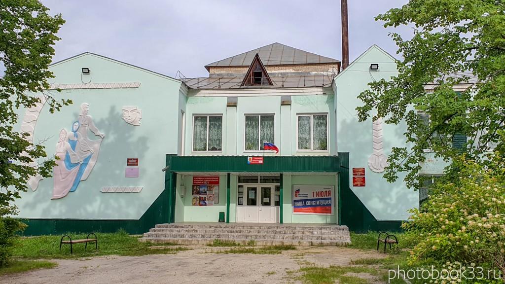 56 Дом культуры на улице Совхозная, Тургенево