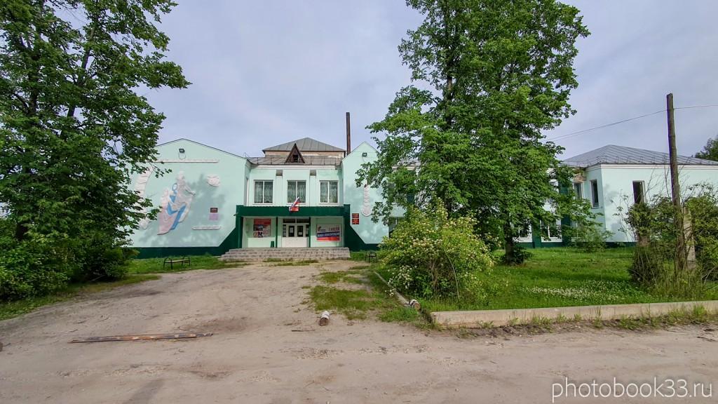 57 Дом культуры на улице Совхозная, Тургенево