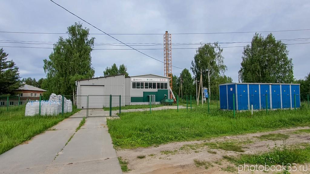 60 Биоэнерго, Тургенево