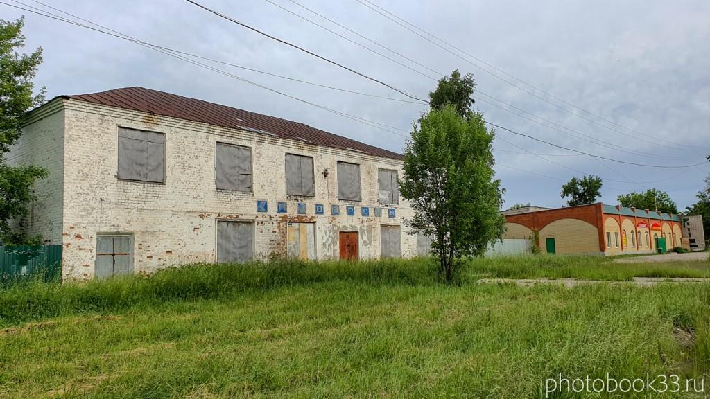 63 Здание старого Универмага в Тургенево