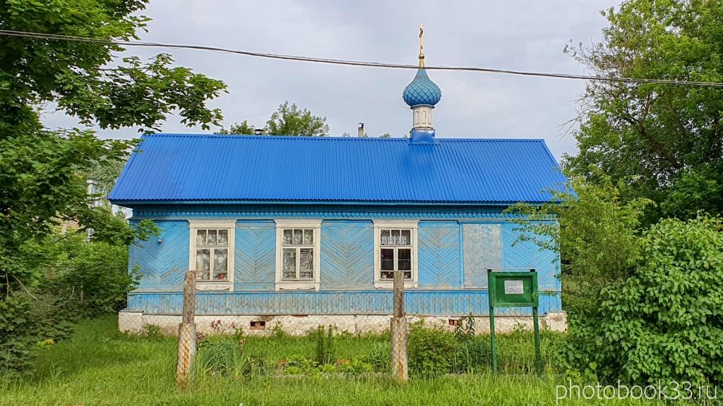 66 Церковь в селе Тургенево, Меленковский район