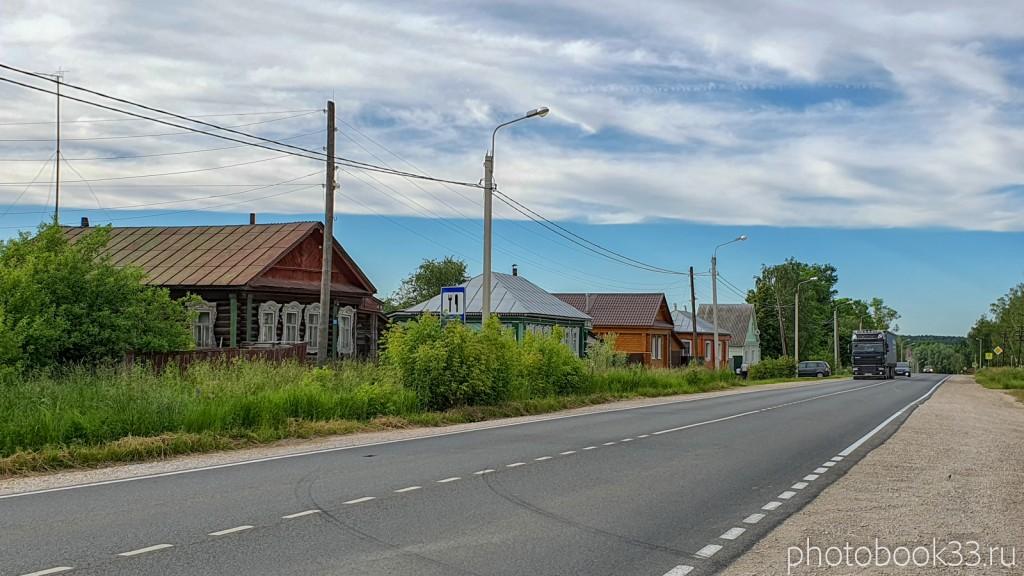 67 Тургенево на Рязанской трассе