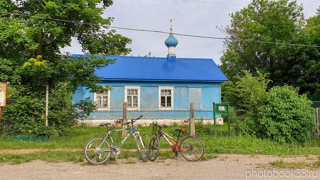 68 Церковь в селе Тургенево, Меленковский район