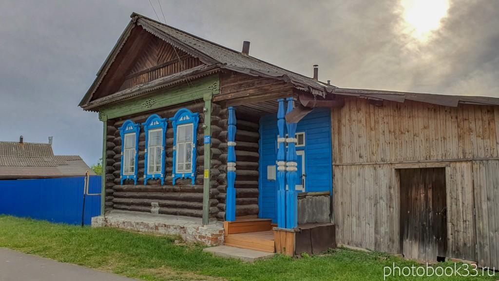 69 Деревянный дом в Тургенево