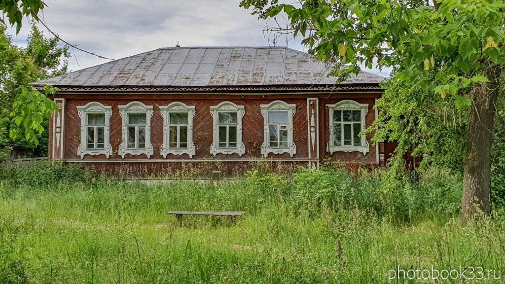 75 Старый дом в д. Тургенево