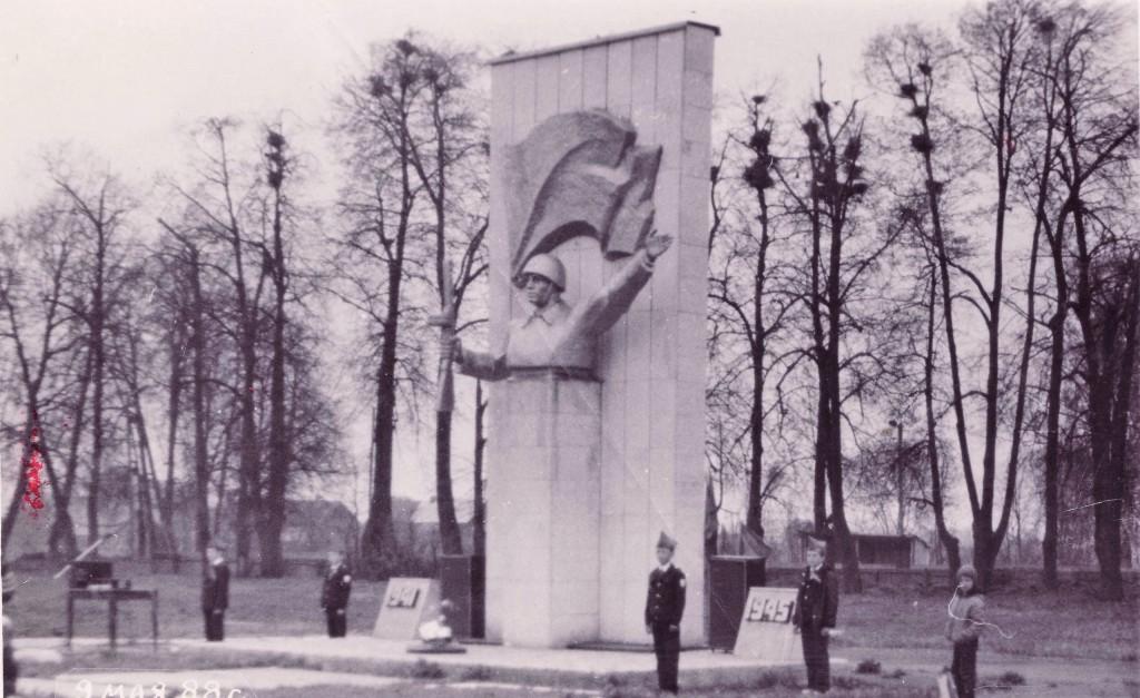 Мемориал Великой Отечественной войны в селе Папулино