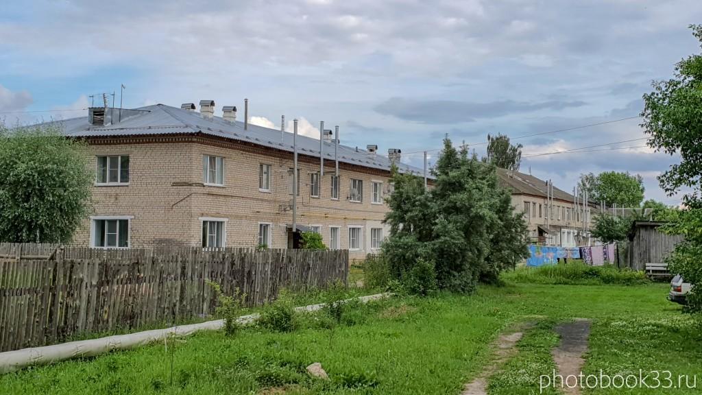 02 Многоквартирные дома в Папулино