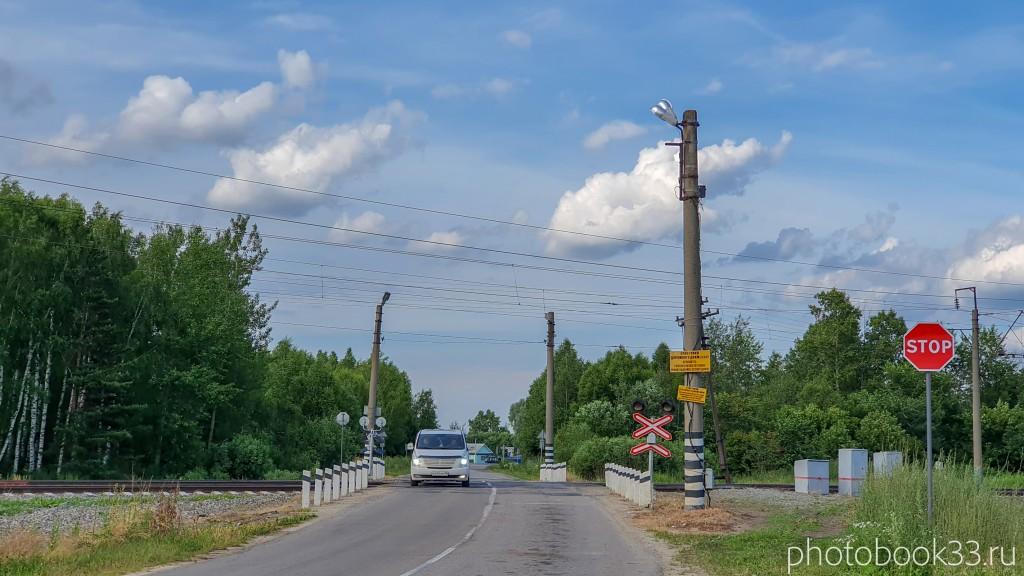 06 Железнодорожный переезд перед деревней Рождественно Меленковского района