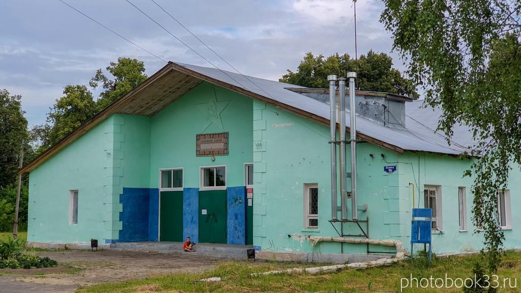 08 Папулинский сельский дом культуры