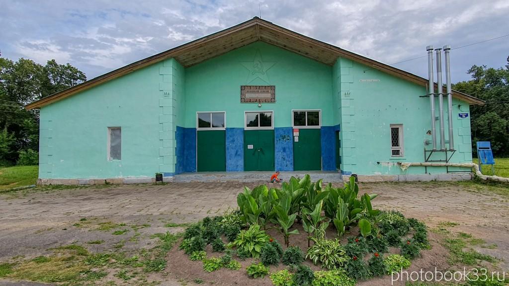 09 Папулинский сельский дом культуры