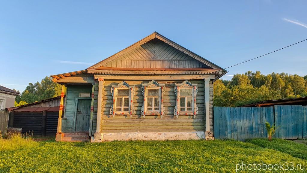 10 Дом в деревне Просеницы Меленковского района
