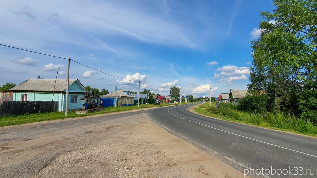 10 Улица в деревне Рождествено