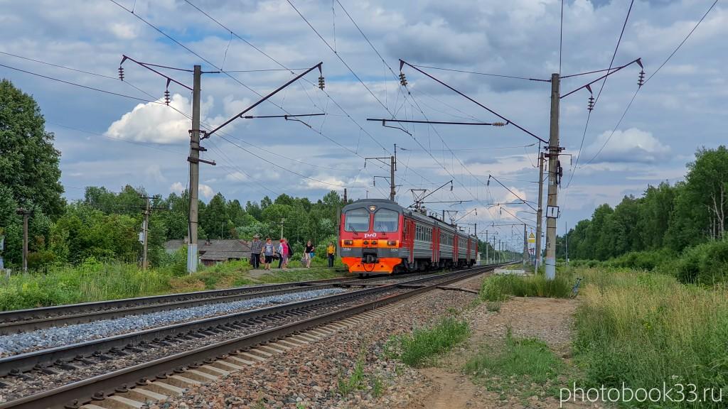 11 Станция в поселке Амосово, Меленковский район
