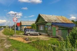 Деревня Рождествено, Меленковский район