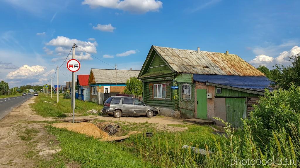 11 Улица в деревне Рождествено