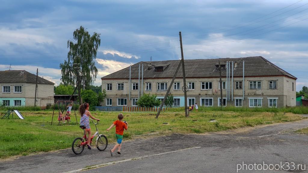 12 Жилые многоквартирные дома в Папулино