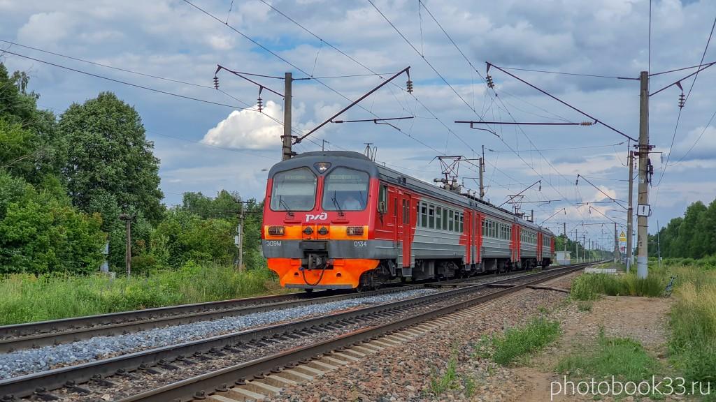 12 Станция в поселке Амосово, Меленковский район