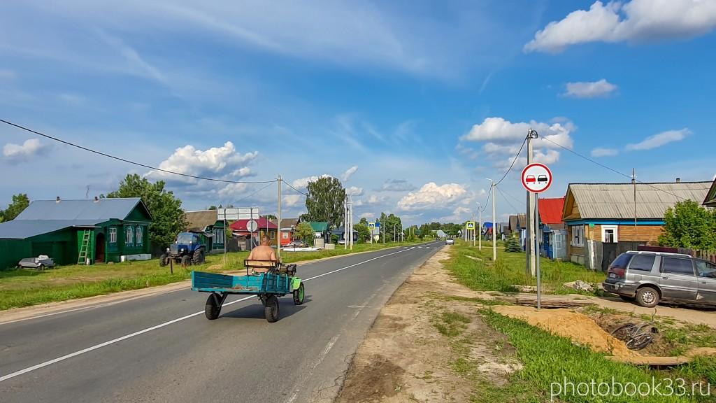 12 Улица в деревне Рождествено