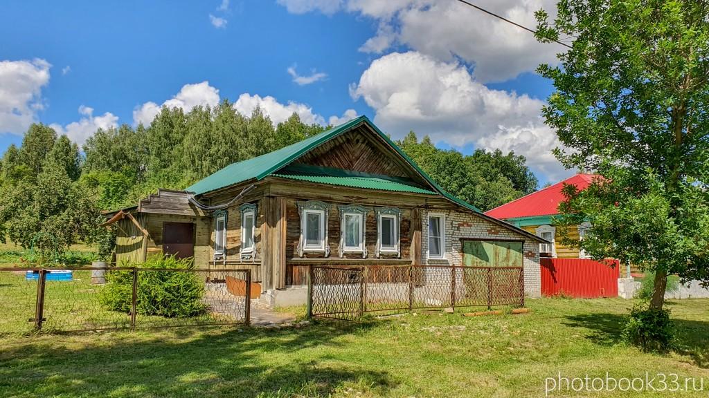 13 Деревянный дом в деревне Верхозерье