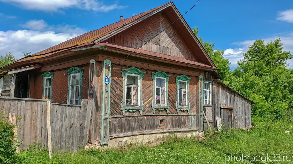 14 Деревянные дома села Урваново, Меленковский район