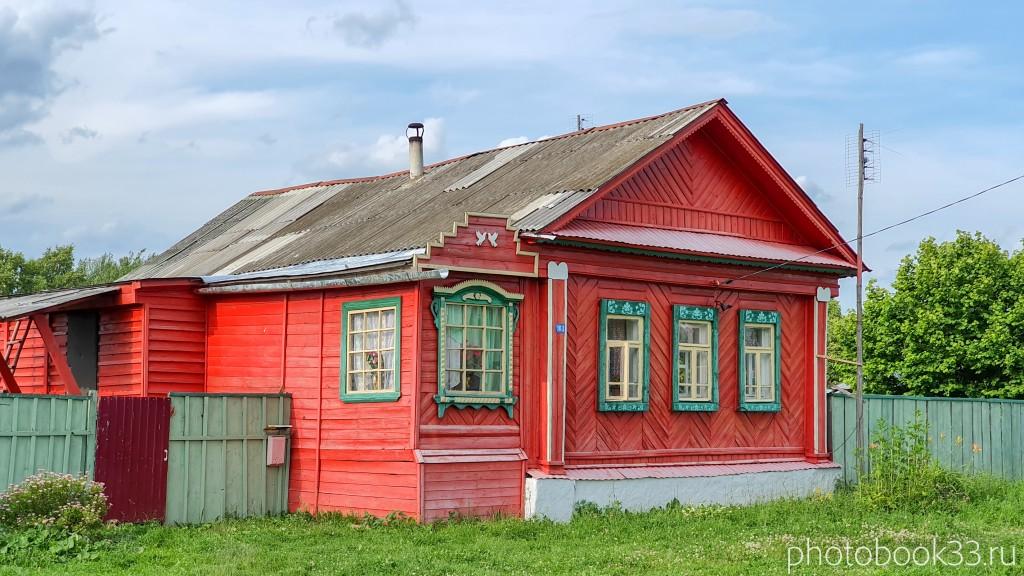14 Деревянный домик в деревне Рождествено