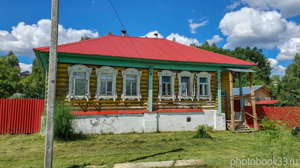 14 Деревянный дом в деревне Верхозерье